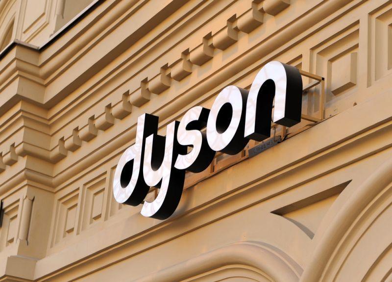 Dyson beschäftigt sich mit E-Autos - drei E-Fahrzeuge bisher geplant