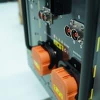 Designwerk übernimmt Batteriewerk