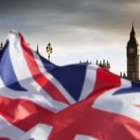 Britisches Konsortium will E-Antrieb verbessern