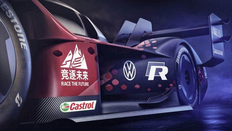 VW ID.R - Detailaufnahme