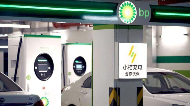 BP und DiDi machen in China gemeinsame Sache