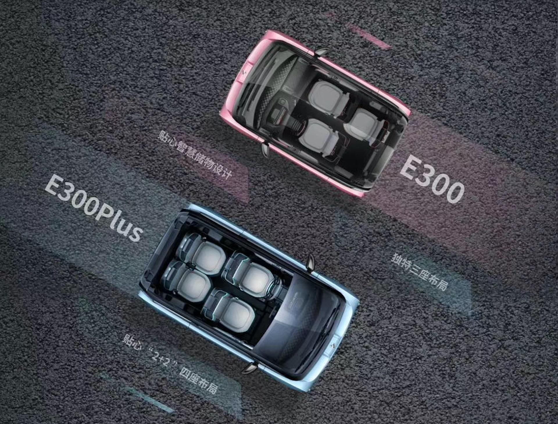 Baojun-E300-Elektroauto-Sitze