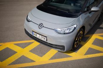 Vehiculum: VW ID.3 Pure Performance ab 167,00 Euro/ Monat leasen [Privatperson]