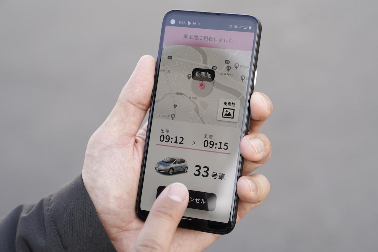 Nissan-Mobilität-Elektroauto-App