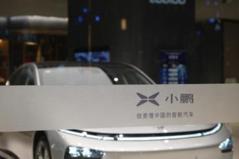 XPeng baut E-Autofabrik in Wuhang, China für 100.000 Stromer pro Jahr