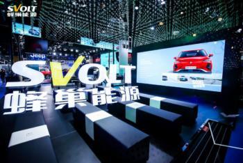 SVolt: Batterie ohne Kobalt reif für die Serie