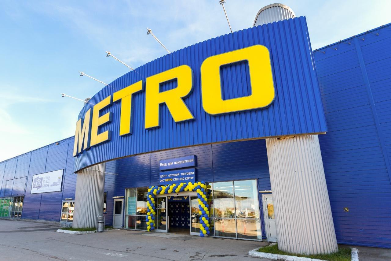 Wie die Metro Mitarbeiter und Kunden in Sachen E-Mobilität unterstützt